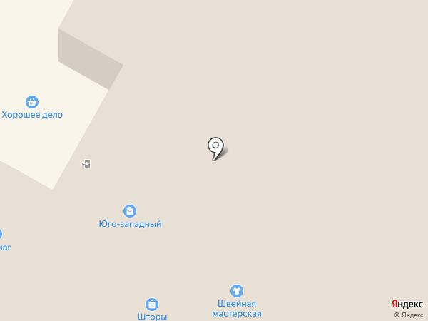 София на карте Саранска