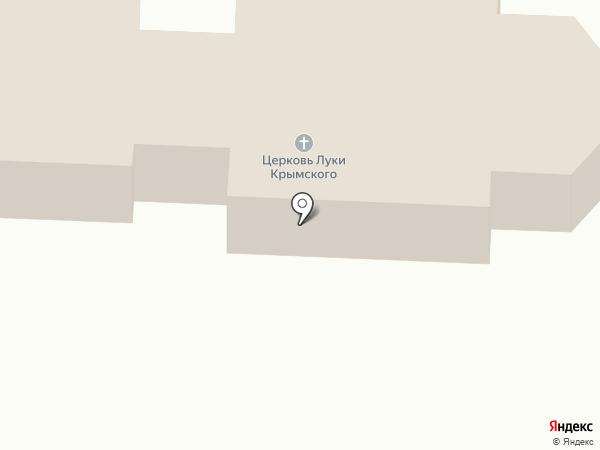 Церковь Луки на карте Саранска
