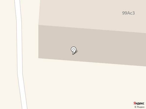 УФК на карте Саранска