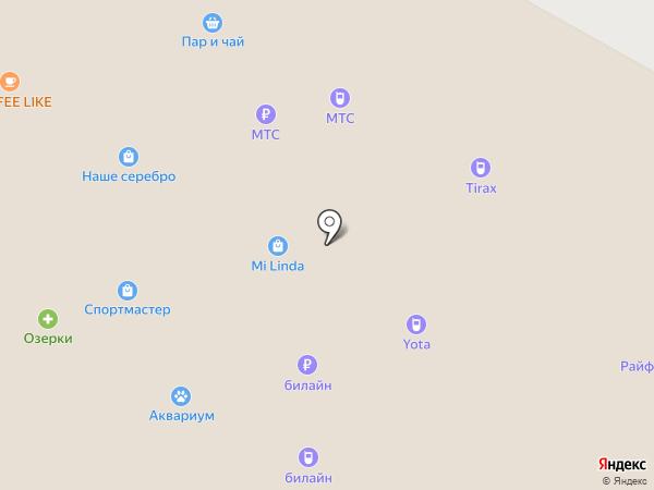 ЗооМир на карте Саранска