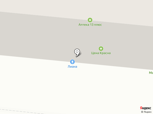 Faberlic на карте Саранска