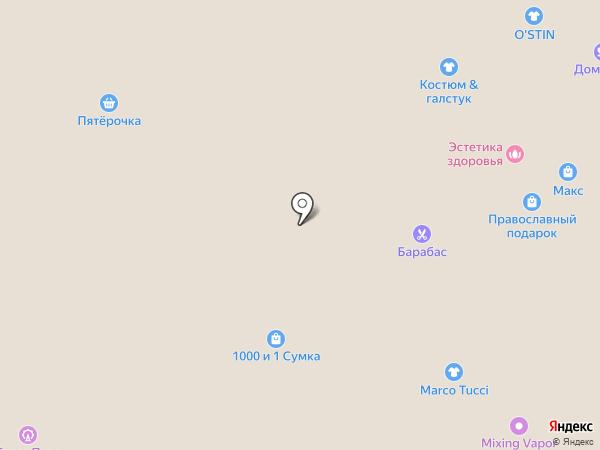 Zolla на карте Саранска