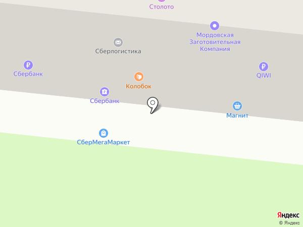 Центрофинанс Групп на карте Саранска