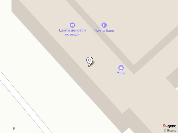 Центр деловой помощи на карте Заречного