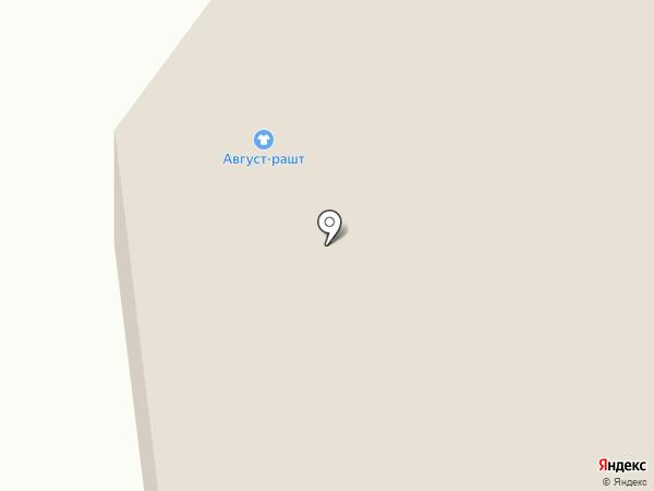 Грани 2км на карте Саранска