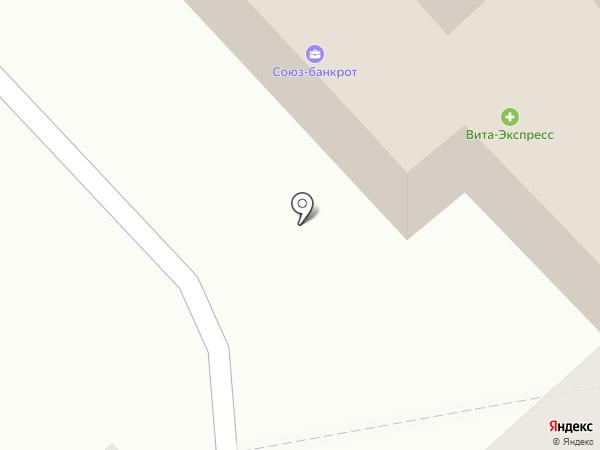 Вита на карте Заречного