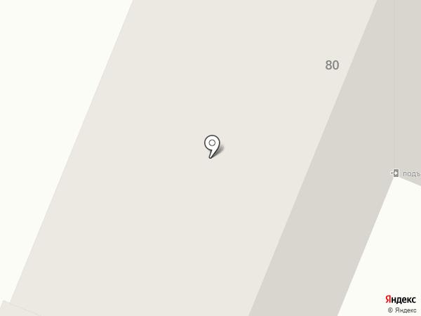 Партнер, КПК на карте Саранска