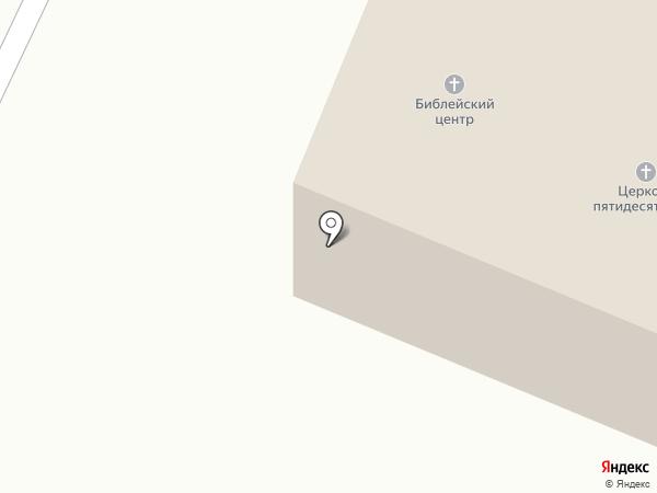 Библейский центр Республики Мордовия на карте Саранска