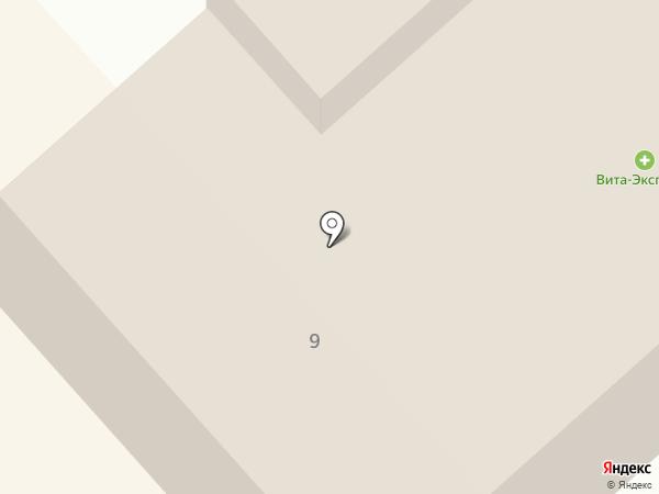 Сеть аптек на карте Заречного