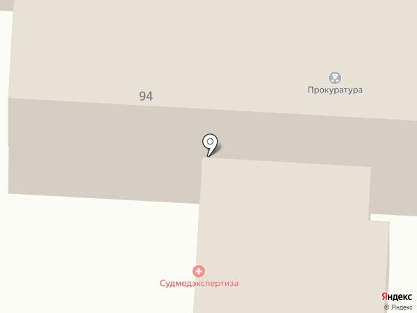 Прокуратура Пролетарского района на карте Саранска