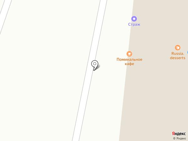 Мемориальная компания на карте Саранска