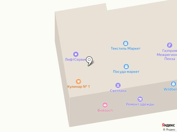 ЖСКХ на карте Заречного