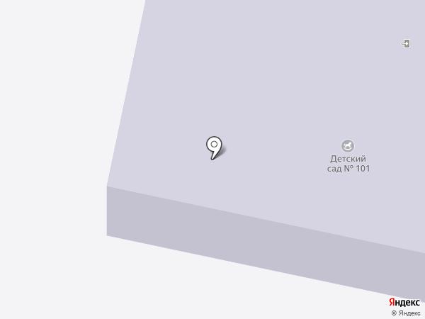 Детский сад №28 на карте Саранска