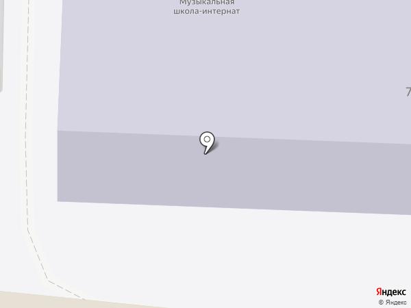 Мордовская детская музыкальная школа-интернат на карте Саранска