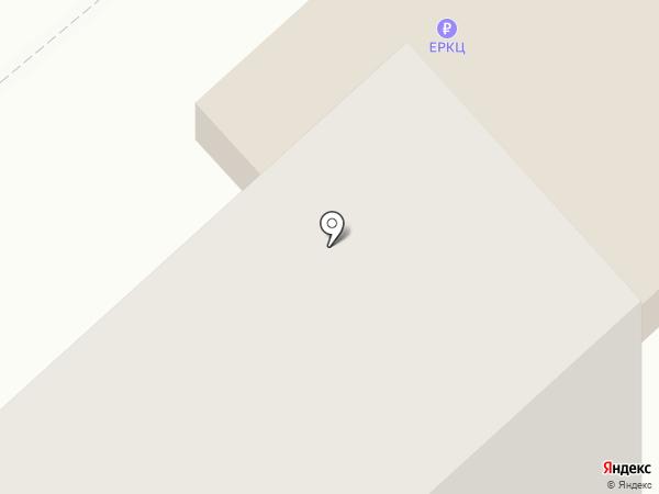 Единый расчетно-кассовый центр на карте Заречного
