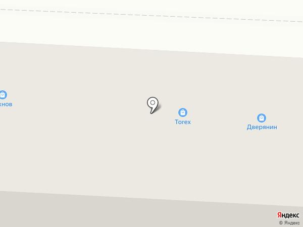 Строй Престиж на карте Саранска