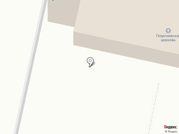 Свято-Георгиевская церковь на карте Саранска