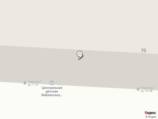 Детская библиотека им. А.М. Горького на карте Саранска