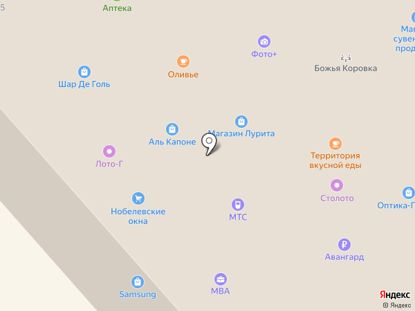 Зоомагазин на карте Заречного