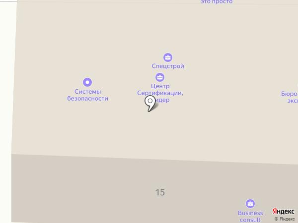 Двери на Васенко на карте Саранска
