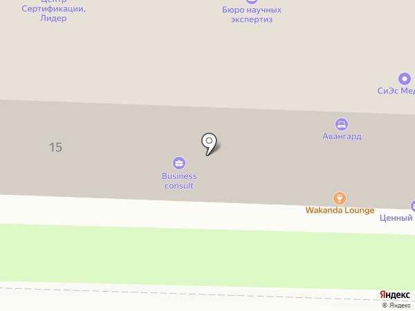 АмиелЬ на карте Саранска