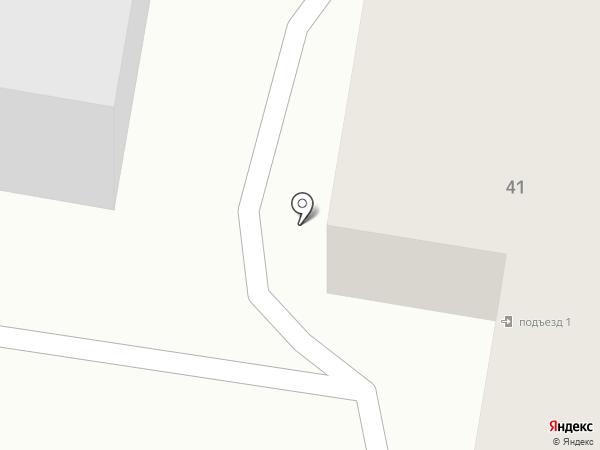 Почтовое отделение №7 на карте Саранска