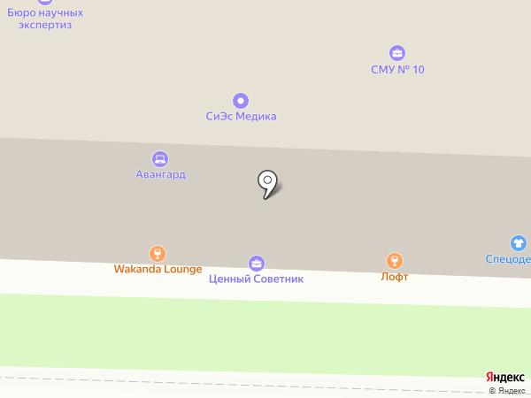 СК Вертикаль на карте Саранска