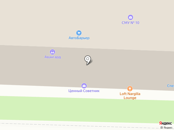ИСПДН-Консалтинг на карте Саранска