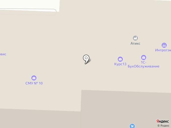 Феникс на карте Саранска