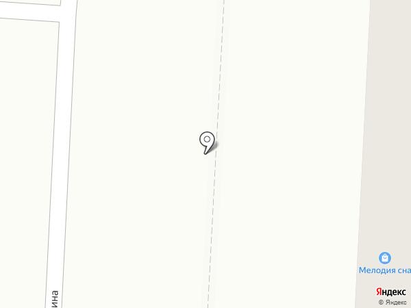 Сервисная компания на карте Саранска