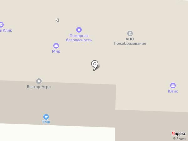 Территориальный орган Федеральной службы по надзору в сфере здравоохранения по Республике Мордовия на карте Саранска