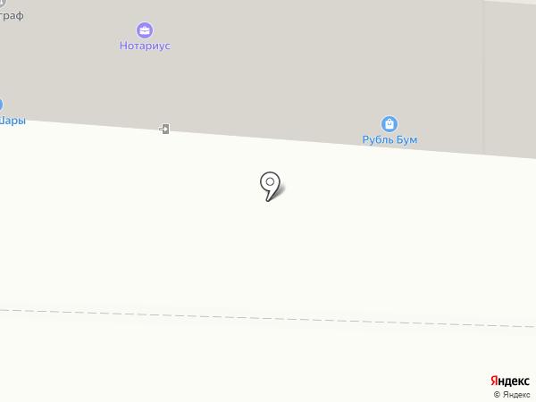 Юридическое бюро на карте Саранска