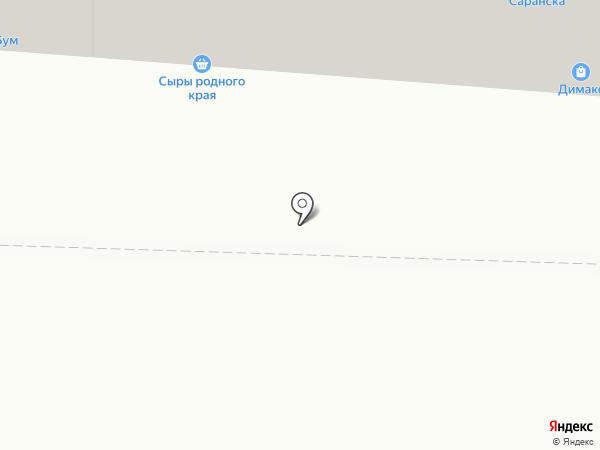 ЛОМБАРД РУССКИЙ ЗАЙМ на карте Саранска