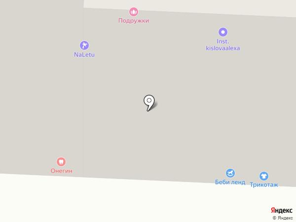 Консультационный центр Саранск на карте Саранска