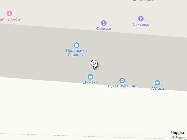 А`Лиса на карте Саранска