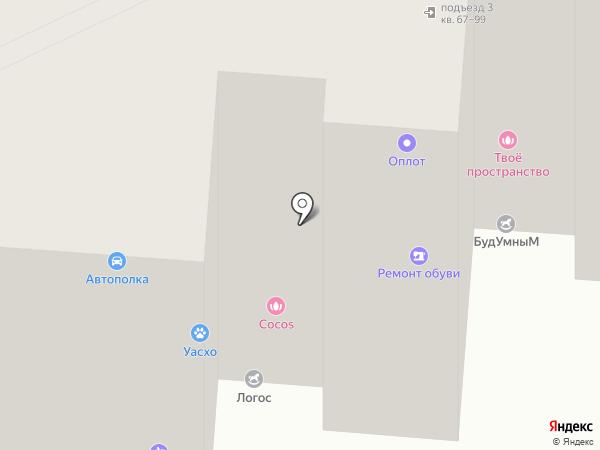 Лаборатория Образа на карте Саранска