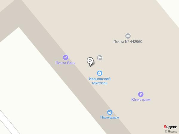 Центр информационных технологий на карте Заречного