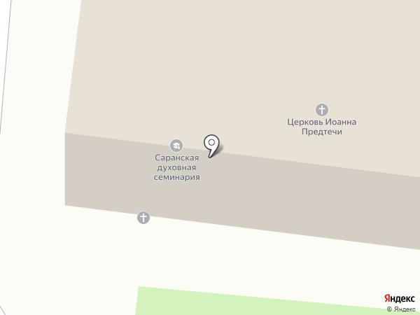 Свято-Предтеченская церковь на карте Саранска