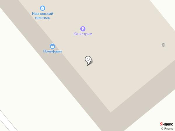 Копир-Сервис на карте Заречного