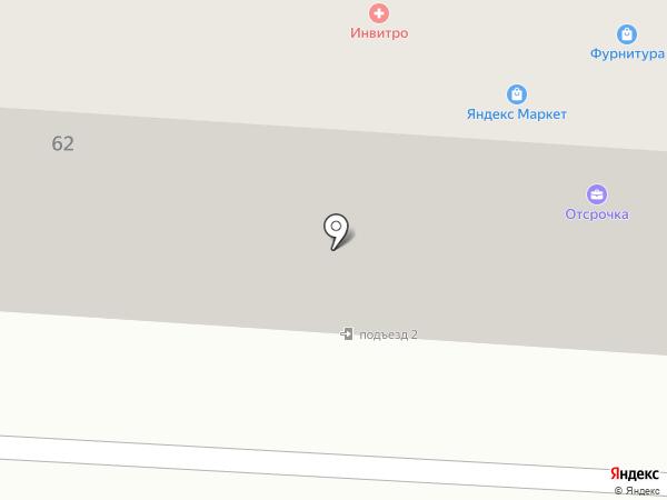 Банкомат, Росгосстрах Банк на карте Саранска