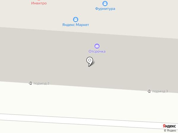 Инвитро на карте Саранска