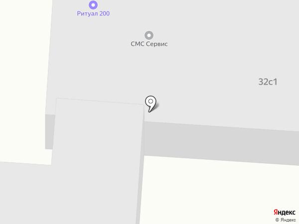 Промснаб на карте Саранска