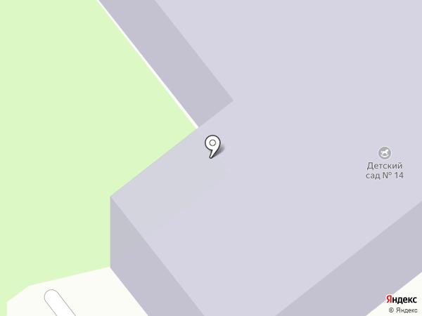 Детский сад №4 на карте Заречного
