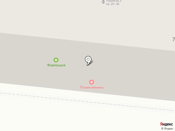 Поликлиника №3 на карте Саранска