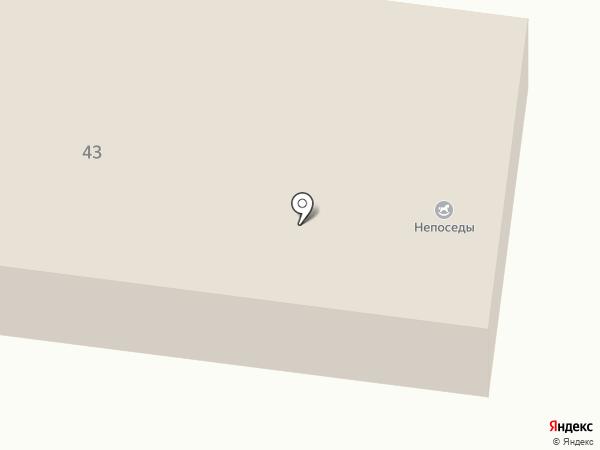 Гостевой дом на Грузинской на карте Саранска