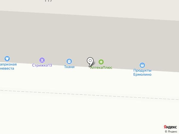 Мир сувенирной продукции на карте Саранска