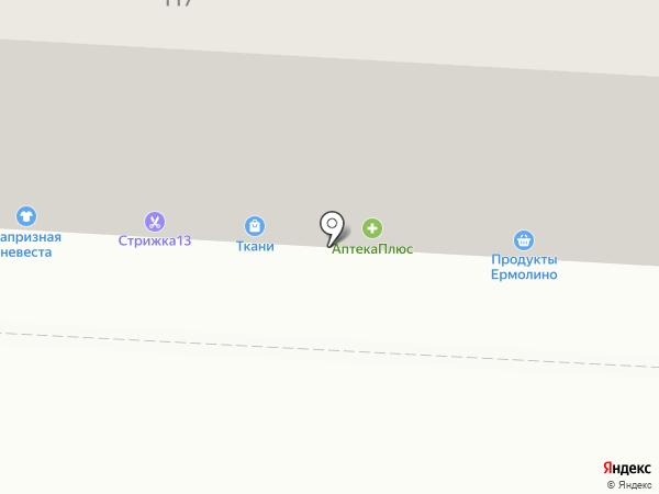 Домашний текстиль на карте Саранска