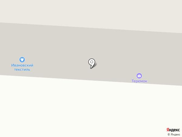 Совкомбанк, ПАО на карте Саранска