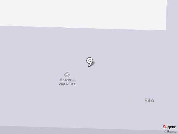 Детский сад №43 на карте Саранска