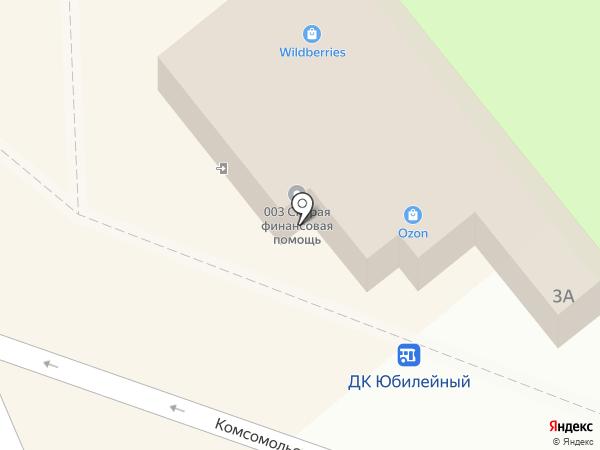 МТС на карте Заречного